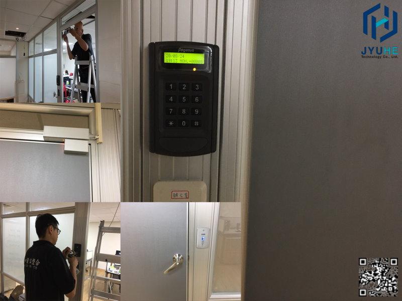 台中西區-杰思數位(門禁管制、考勤系統、監視器系統)